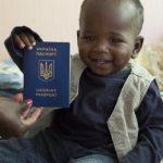 Получение справки о гражданстве ребенка