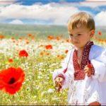 Набуття громадянства України за народженням