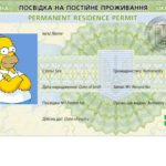 How to render a temporal residence permit up?