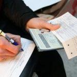 Реєстрація іноземця в Україні за місцем проживання