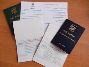 восстановить вид на жительство в Украине
