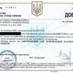 Obtaining non conviction certificate by a foreigner