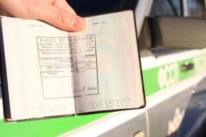 депортация из украины