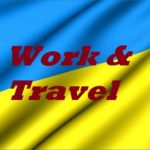 Разрешение на трудоустройство в Украине для иностранца
